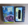 Sinclair ZX Spectrum Game: Wiz Biz
