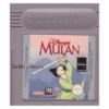 Mulan Cartridge Only for Nintendo Gameboy from THQ (DMG-AMLP-EUR)