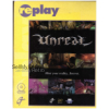 Unreal for PC from GT Interactive/Replay