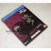 Blu-Ray ~ Duel ~ Limited Edition Steelbook ~ HMV Exclusive Japanese Artwork