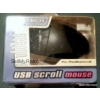 PS2 USB Scroll Mouse  (Boxed)