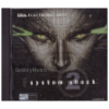 System Shock 2 for PC from Looking Glass Studios/Electronic Arts