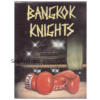 Bangkok Knights for Commodore 64 from System 3 (UDK 711)