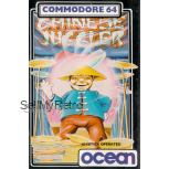 Chinese Juggler for Commodore 64 by Ocean on Tape