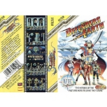 Defenders Of The Earth for ZX Spectrum from HiTec Software (HT 084)