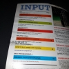 INPUT Magazine  (Volume 1 / Number 3)