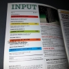 INPUT Magazine  (Volume 1 / Number 33)