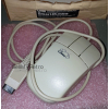 CMD Smart Mouse and Software