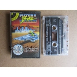 Sinclair ZX Spectrum Game: Future Bike Simulator