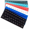 ZX Spectrum 16k/48k keyboard mat replacement Glow-in-the-dark BLUE