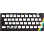 Zx Spectrum 16k/48k keyboard replica cover plate (face plate) Black Matte / Satin