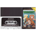 Whodunnit for Spectrum by Mastertronic on Tape