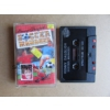 Sinclair ZX Spectrum Game: Kenny Dalglish Soccer Manager