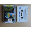 Sinclair ZX Spectrum Game: The Tube