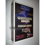 Buy Sinclair QL Adventures Box-Sets from RWAP Software