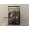 Sinclair ZX Spectrum Game: Dominator