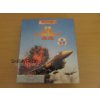 Commodore Amiga Game: F-15 Strike Eagle II by MIcroprose