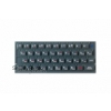 ZX Spectrum 16K/48K Keyboard Mat - Color Grey