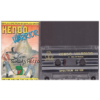 Kendo Warrior for ZX Spectrum from Byte Back